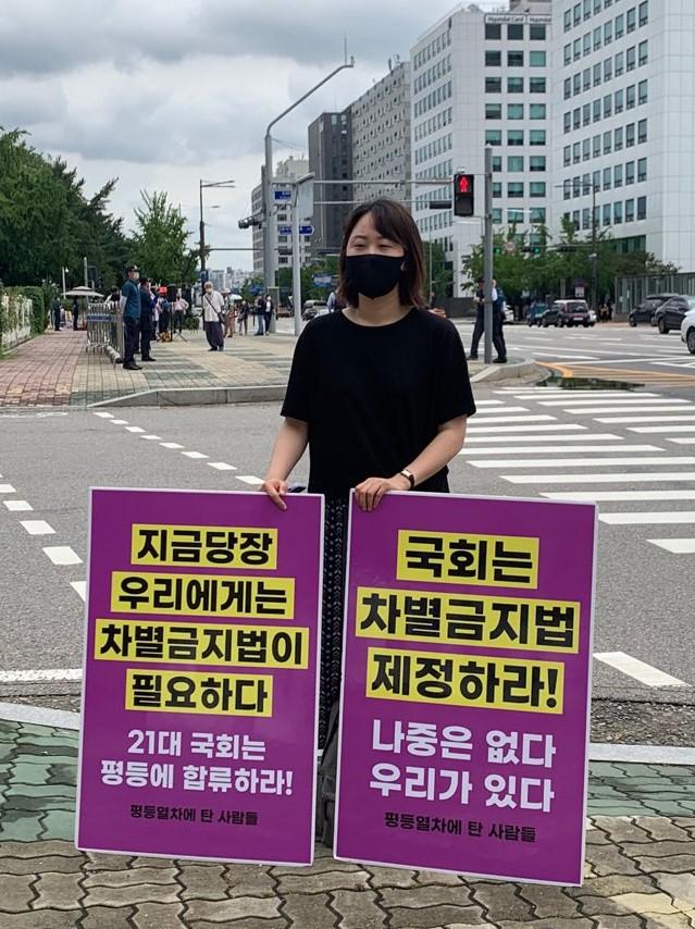 10일 오후 서울 여의고 국회의사당 앞에서 별금지법제정연대는 지난달 17일부터 시민 신청을 받아 매일 국회 앞에서 1인 릴레이 시위를 벌인다. ⓒ홍수형 기자