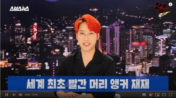 사진제공=SBS 문명특급