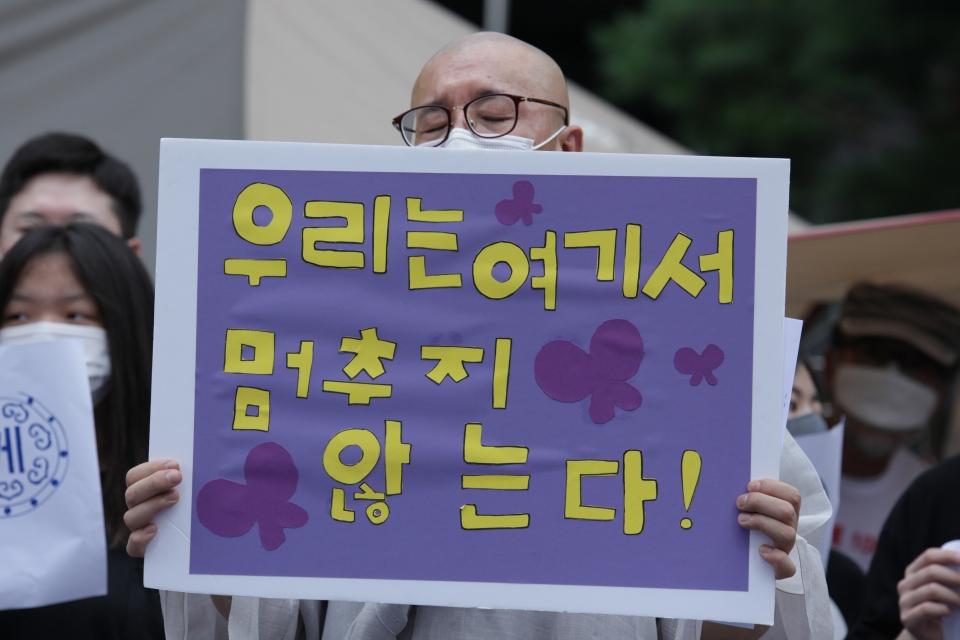 12일 오전 서울 종로구 주한 일본대사관 앞에서 정의기억연대가 '제8차 세계 일본군 위안부 기림일 맞이 세계연대집회' 기자회견을 열고 수요시위 참석자가 손 팻말을 들고 있다. ⓒ홍수형 기자