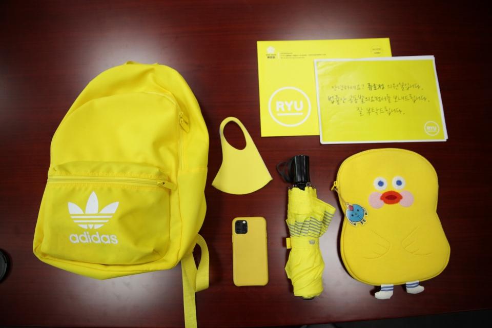 류호정 정의당 의원의 노란색 아이템