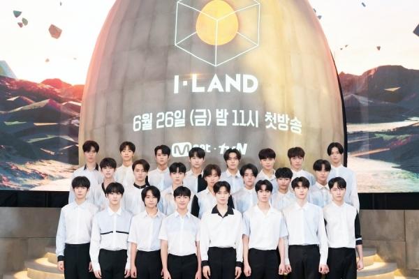 '아이랜드' 출연진들. 사진 제공=Mnet