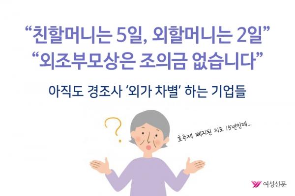 ⓒ 이세아 기자