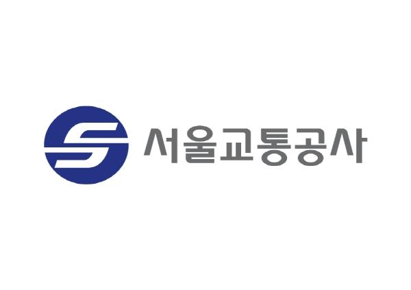 """서울교통공사 사내근로복지기금은 """"사회 변화에 맞춰 폭넓은 가족 개념을 고려한 포괄적 제도 개선을 준비 중""""이라고 밝혔다. ⓒ서울교통공사"""