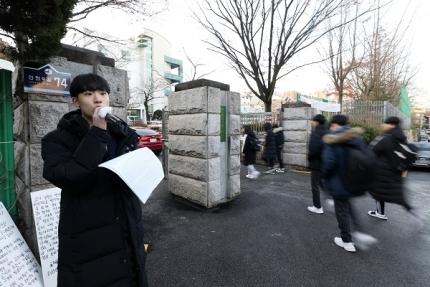 최인호 군은 지난해 12월 4일 서울 관악구 인헌고등학교 앞에서 정치 편향 교육에 대해 규탄하며 인헌고 교감의 면담을 요청하는 1인 시위하는 모습.ⓒ여성신문·뉴시스
