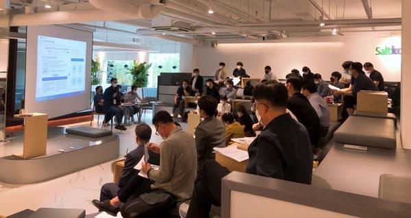 지난 9일에 진행된 '한국어 방언 AI 데이터 구축 사업(한국정보화진흥원) 컨소시엄 워크숍 ⓒ솔트룩스