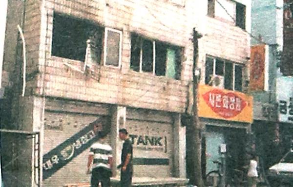 2000년 10월 화재참사가 발생한 군산시 대명동 성매매 업소 현장
