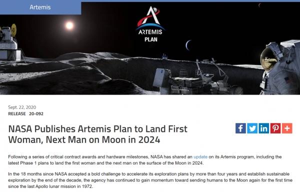 "NASA는 오는 2024년까지 ""여성 우주인 먼저, 그 다음 남성 우주인이 달 표면을 걸을 것""이라고 발표했다. ⓒNASA 홈페이지 캡처"