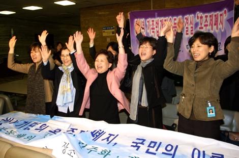 2005년 3월 2일 호주제 폐지가 확정되자 여성계 인사들이 함께 만세를 부르고 있다. (사진 오른쪽부터) 남인순 더불어민주당 의원(당시 한국여성단체연합 대표), 김상희 더불어민주당 의원(당시 여성환경연대 대표), 지은희 정의기억재단 이사장(당시 여성부 장관), 곽배희 한국가정법률상담소 소장, 유경희 그리다협동조합 대표(전 한국여성민우회 대표) ⓒ한국여성단체연합