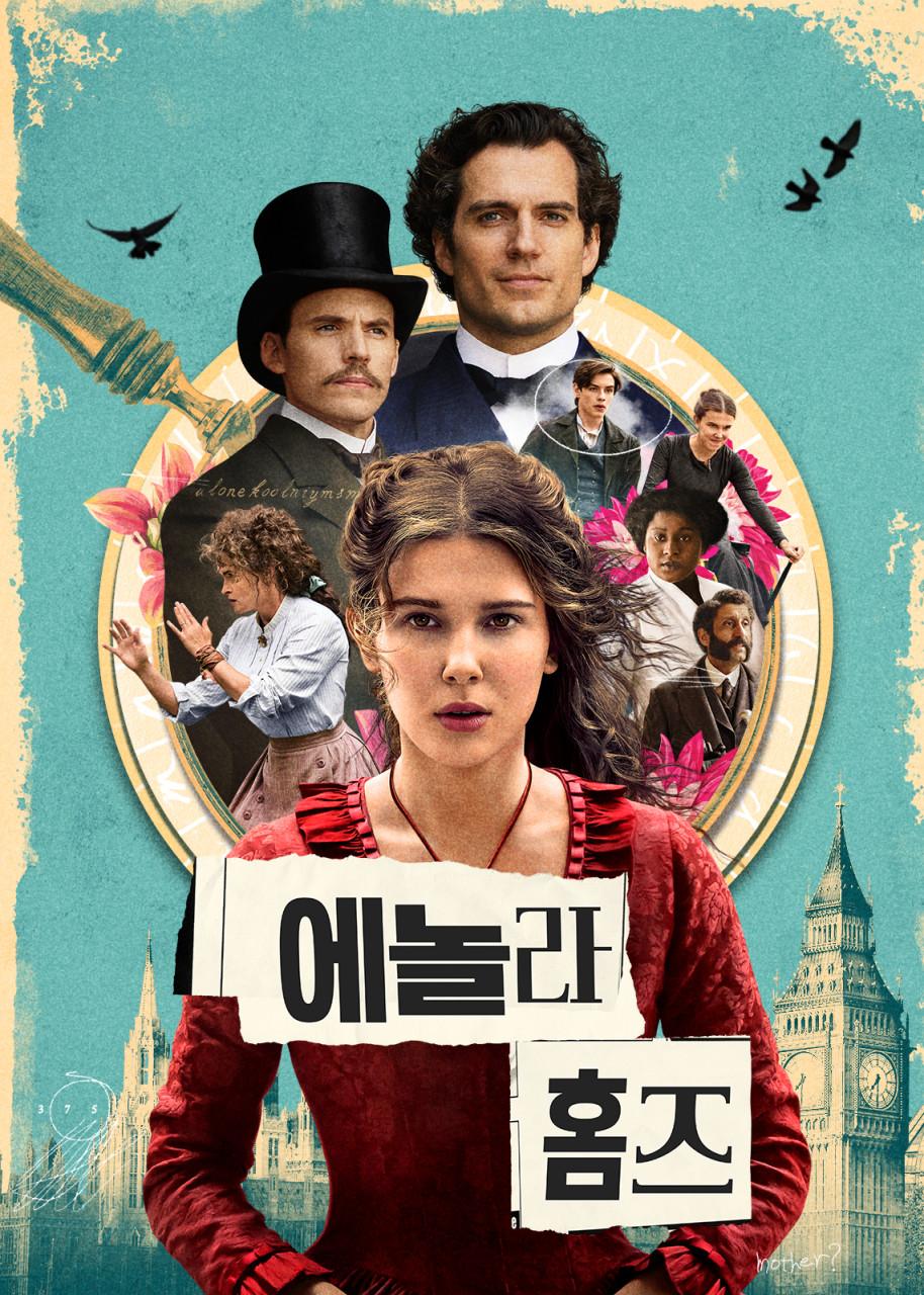 넷플릭스가 공개한 영화 '에놀라 홈즈'. ⓒ넷플릭스