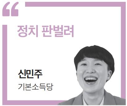 ©여성신문
