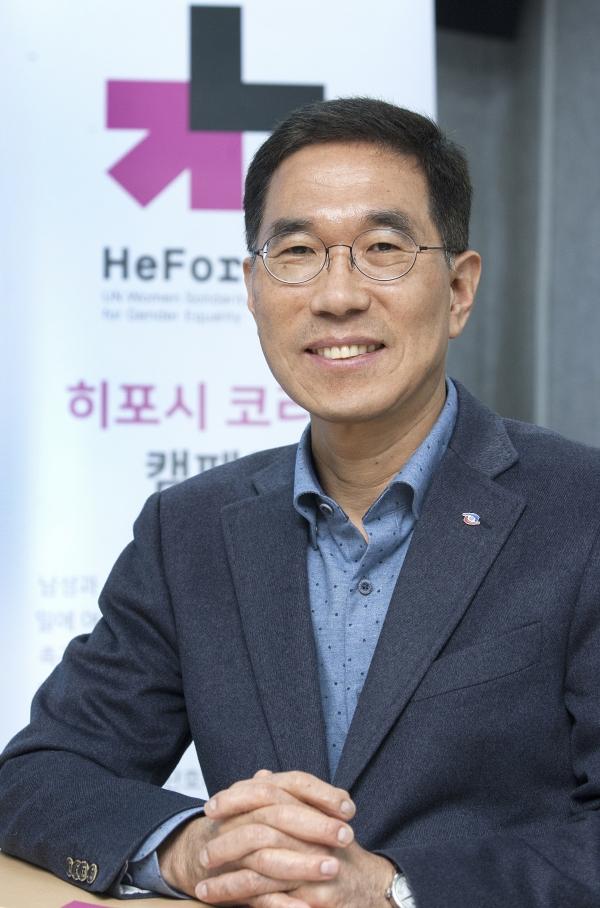 김주영 한국노동조합총연맹 위원장이 29일 서울 여의도 한국노총 대회의실에서 열린 '한국노총 히포시(HeForShe) 세미나'에 참석했다.