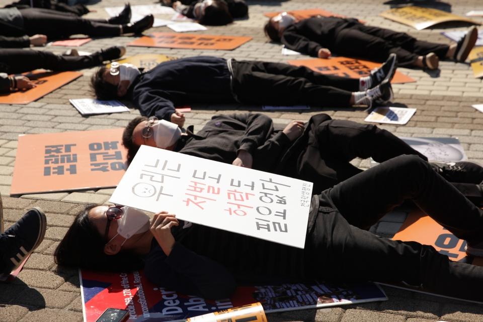 모두를위한낙태죄폐지공동행동 회원들이 8일 서울 종로구 청와대 분수대 앞에서 '처벌의 시대로 되돌아갈 수 없다' 기자회견을 열고 항의 퍼포먼스를 하고 있다. ⓒ홍수형 기자