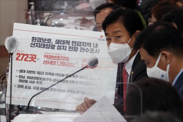 이주환 국민의힘 의원이 지난 7일 국정감사에서 발언하고 있는 모습. ⓒ뉴시스‧여성신문