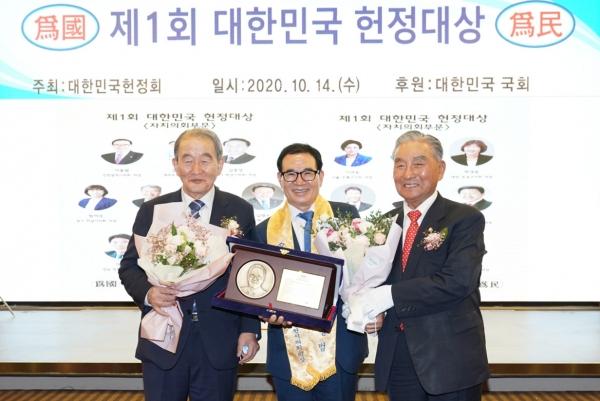 이용범 인천시의원, 대한민국헌정대상 수상