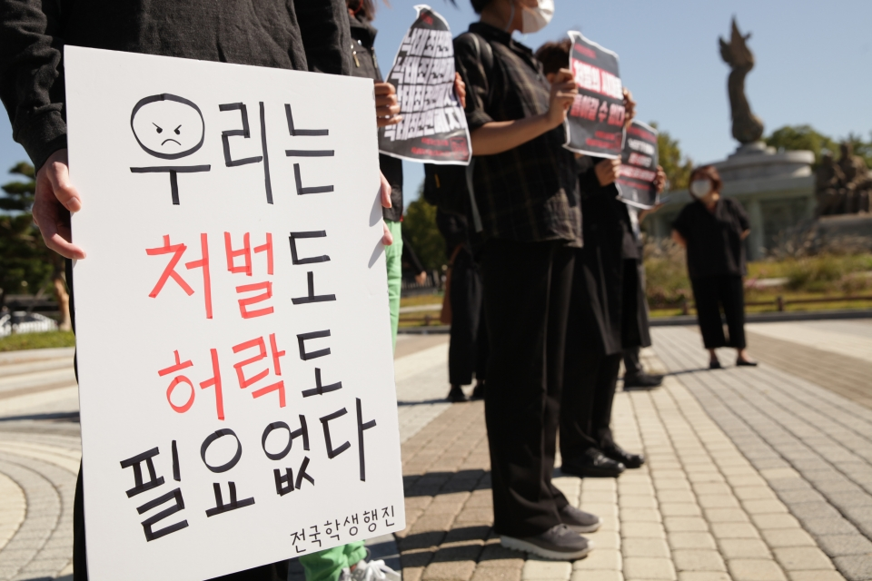 8일 오전 서울 종로구 청와대 앞에서 모두를위한낙태폐지공동행동은 '처벌의 시대로 되돌아갈 수 없다. '낙태죄' 완전 폐지하라' 기자회견을 열었다.