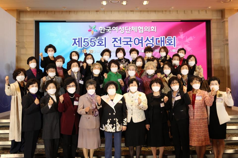 22일 오후 서울 여의도 서울시티클럽 그랜드홀에서 한국여성단체협의회가 '제55회 전국여성대회 위기극복 여성이 앞장선다'를 개최하고 단체사진을 촬영하고 있다. ⓒ홍수형 기자