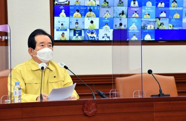 정세균 국무총리가 23일 오전 서울 종로구 정부서울청사에서 열린 코로나19 중대본 회의에 참석해 발언하고 있다. ⓒ문화체육관광부