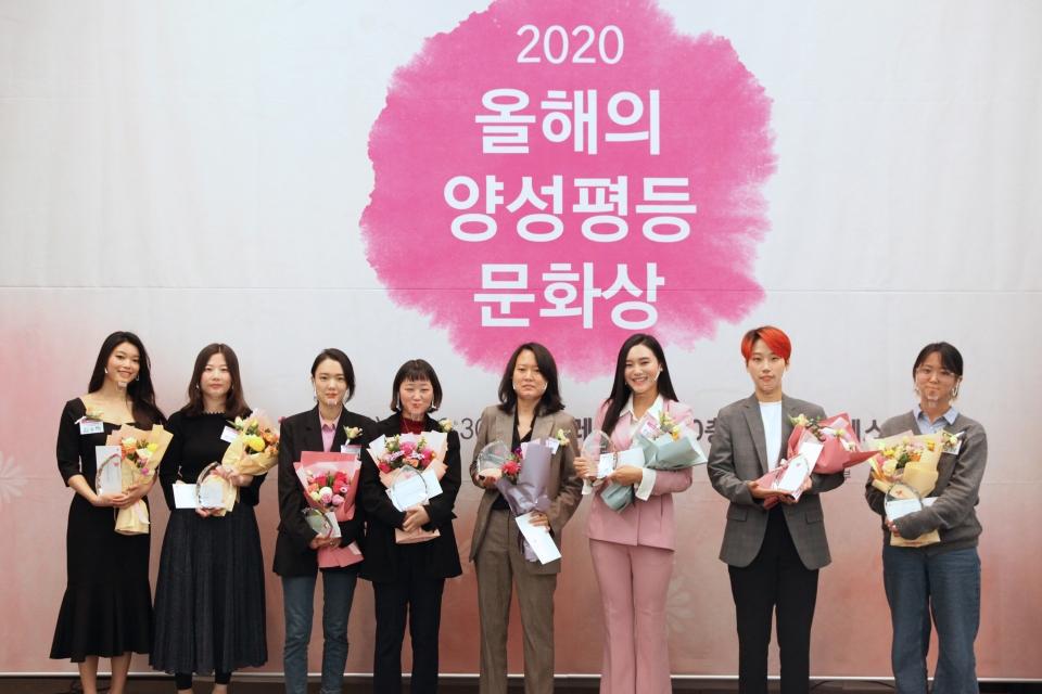29일 오후 서울 중구 한국프레스센터에서 여성문화네트워크가 '2020 올해의 양성평등 문화상' 시상식을 열고 기념촬영을 하고 있다. ⓒ홍수형 기자