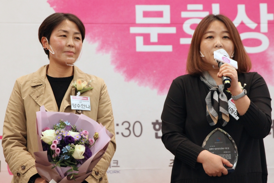 29일 오후 서울 중구 한국프레스센터에서 여성문화네트워크가 '2020 올해의 양성평등 문화상' 시상식을 열고 윗미업스포츠는 발언을 하고 있다. ⓒ홍수형 기자