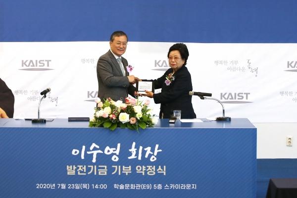 이수영 광원산업 회장(오른쪽)이 지난 7월 23일 KAIST 본교 학술문화관에서 기부 약정식을 갖고 있다. 이날 이수영 회장은 KAIST에 676억 원의 사재를 출연했다. ⓒ카이스트