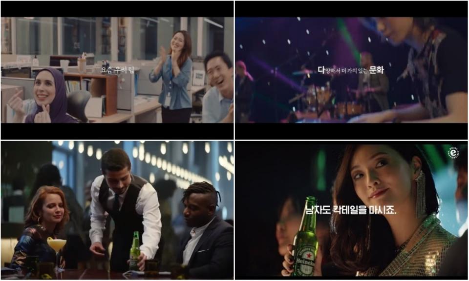 성평등한 광고는 공익광고협의회의 요즘문화 편과 하이네켄의 남자도 칵테일을 마시죠 편이 선정됐다.