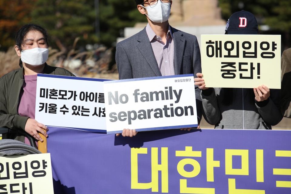 4일 오후 서울 종로구 청와대 앞에서 한국미혼모가족협회가 '해외입양중단 촉구' 기자회견을 열었다. ⓒ홍수형 기자