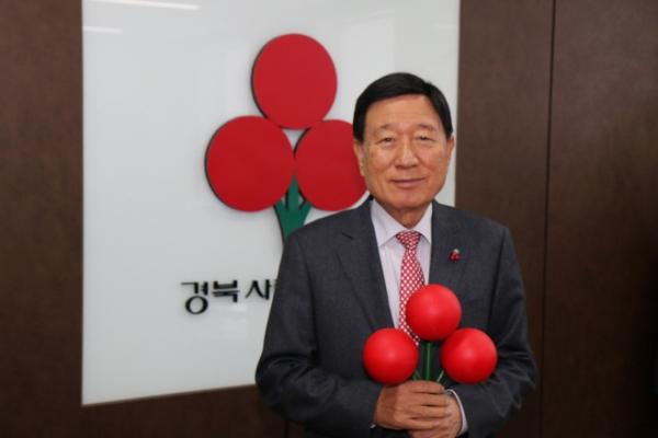 제 89 대경북사회복지공동모금회 신현수 회장