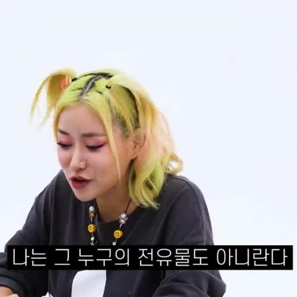 ⓒ유튜브 영상 캡처 ⓒ유튜브 영상 캡처