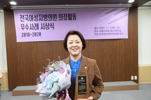 전국여성 지방의원 의정활동 우수사례 공모전 평등정치 분야에서 최우수상을 수상한 이안호 미추홀구 의회 의장