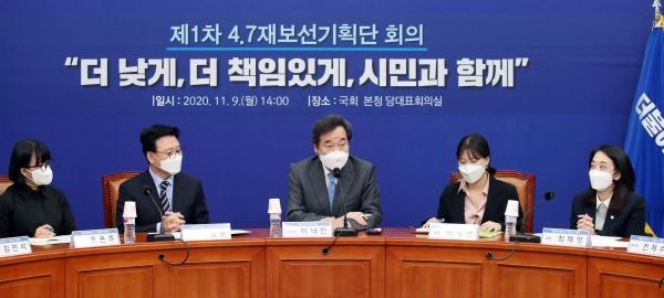 이낙연 더불어민주당 대표가 9일 서울 여의도 국회에서 열린 제1차 4.7재보선기획단 회의에서 발언을 하고 있다. ⓒ뉴시스·여성신문