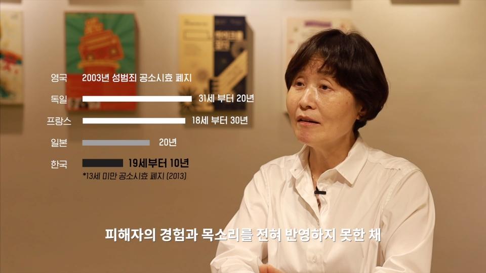 이번 전시에선 친족성폭력 공소시효 폐지와 생존자들을 지지하는 연대자들의 목소리도 들을 수 있다. ⓒ'시간을 거스르다' 전시 인터뷰 영상 캡처