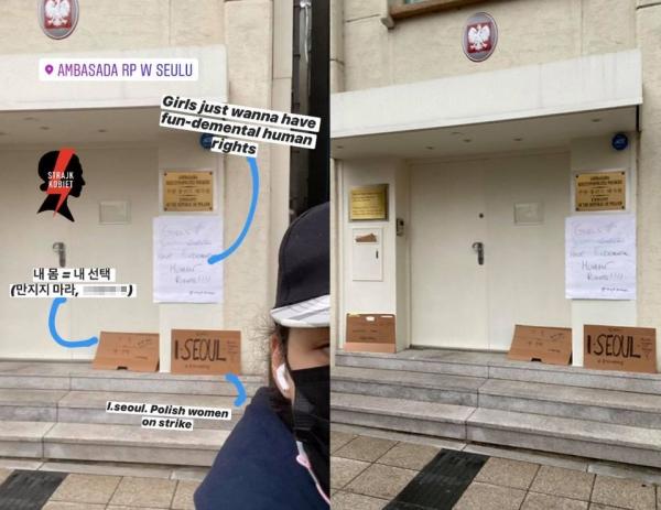 폴란드 출신 마르타 알리나 씨는 지난 1일 서울 종로구 삼청동 주한폴란드대사관 앞에서 '낙태죄 폐지'를 요구하는 1인 시위를 벌였다. ⓒ알리나 씨 제공