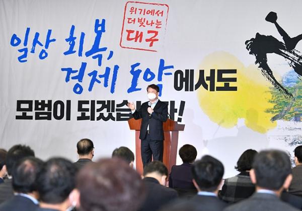 권영진 대구시장은 지난 5일 4개월 만에 대구시청 정례조회를 개최했다.