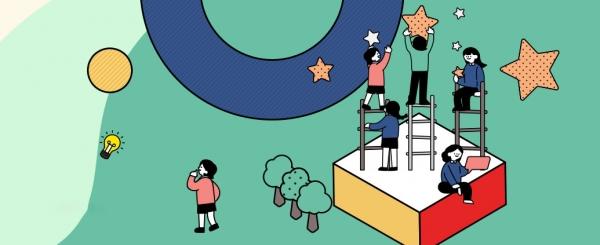 서울학생 메이커괴짜축제 포스터 이미지ⓒ서울특별시교육청