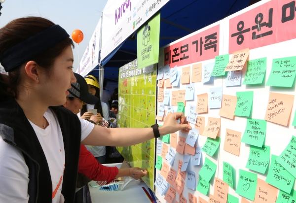 지난해 5월 4일 서울 마포구 상암월드컵공원 평화광장에서 열린 '싱글맘의 날 캠페인' 행사에서 참가자들이 미혼모 가족들에게 응원의 메시지를 전했다. ⓒ여성신문