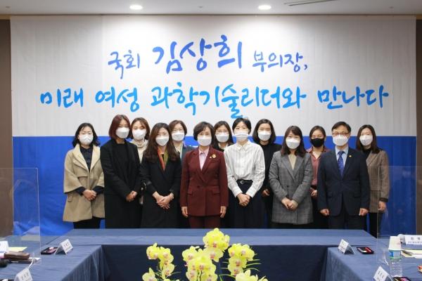 18일 한국과학기술회관서 열린 신진 여성과학기술인들 간담회 참석자들 ⓒ김상희 의원실