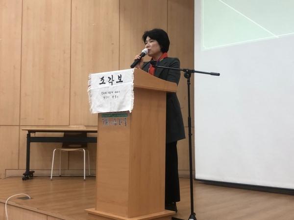 '2020 삶이야기 총동창회'가 18일 오후 서울 중구 문학의 집에서 열렸다. ⓒ여성신문