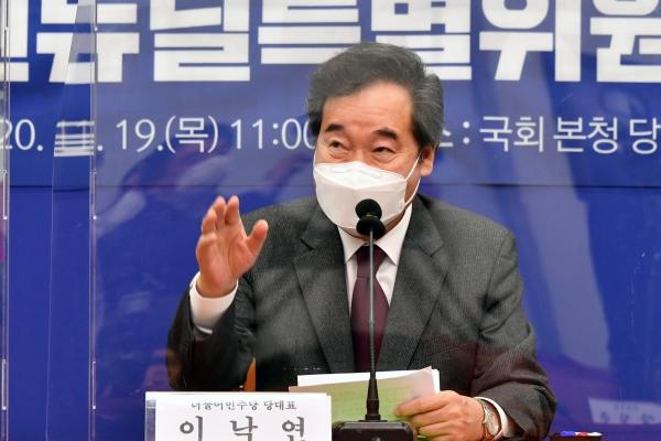 이낙연 더불어민주당 대표가 19일 서울 여의도 국회에서 열린 새만금 그린뉴딜 특별위원회 출범식에서 인사말을 하고 있다. 사진=공동취재사진