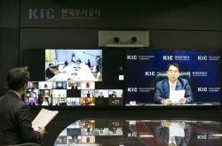 최희남 KIC 사장(우)이 21일 0시(한국시간 기준) 서울 중구 KIC 본사에서 프랑스의 마크롱 대통령 주재로 열린 'OPSWF 연차총회' 화상회의에 참석했다. ⓒ한국투자공사