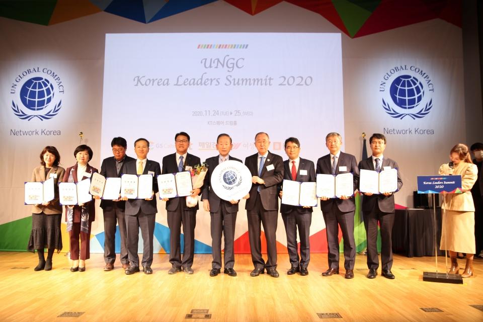 24일 오후 서울 종로구 KT스퀘어에서 유엔글로벌콤팩트한국협회가 '2020 Korea Leaders Summit' 행사를 개최했다.