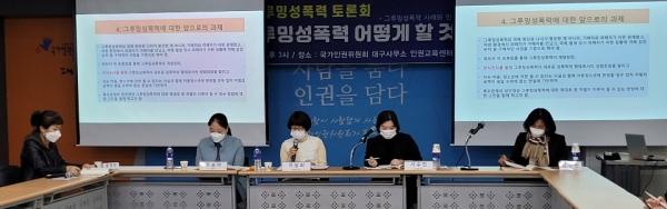 왼쪽부터 송경인 사무국장, 우승아 변호사, 이정희 상담원, 서수진경위, 김정순 대표