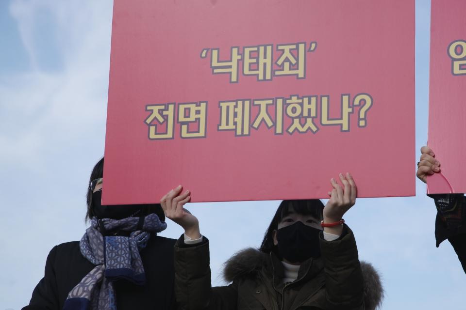 27일 오전 서울 여의도 국회의사당 앞에서 모두를위한낙태죄폐지공동행동이 '낙태죄 전면 폐지 외의 다른 대안은 없다' 기자회견을 열고 피켓 퍼포먼스를 하고 있다. ⓒ홍수형 기자