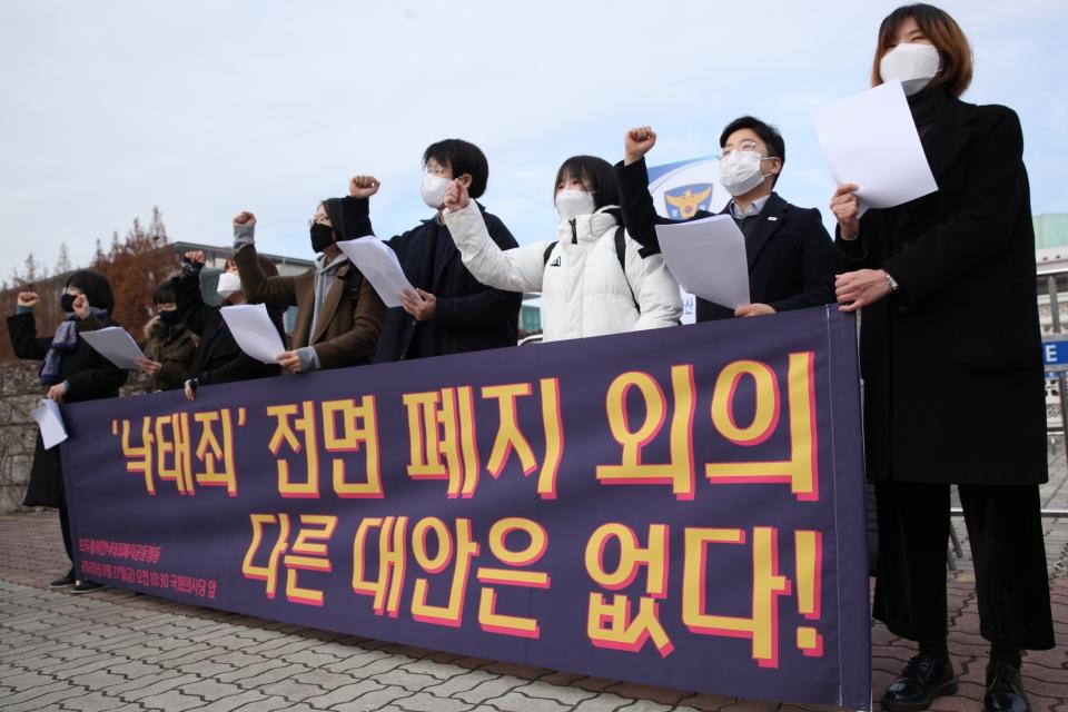 27일 오전 서울 여의도 국회의사당 앞에서 모두를위한낙태죄폐지공동행동이 '낙태죄 전면 폐지 외의 다른 대안은 없다' 기자회견을 열고 구호를 외치고 있다. ⓒ홍수형 기자