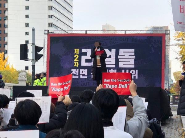 23일 제2차 리얼돌 전면 금지화 시위가 열린 가운데 참가자들이 구호선창을 하고 있다. ⓒ여성신문 진혜민