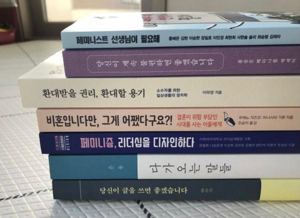 이환희 편집자가 만든 페미니즘 관련 도서 (c)이지은