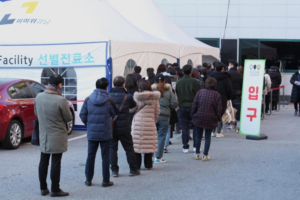 30일 오후 서울 강남구에 위치한 한 선별진료소에서 시민들은 코로나19 검사를 받기 위해 긴 줄을 스고 있다. ⓒ홍수형 기자