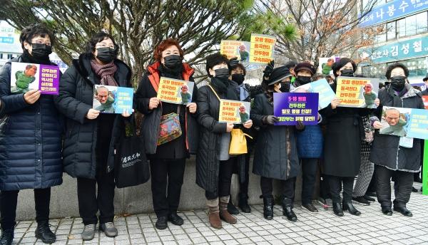 30일 오후 광주 동구 광주지방법원에서 전두환 씨의 사자명예훼손혐의 재판이 열린 가운데 5·18 단체 회원들이 구속 촉구 기자회견을 하고 있다. ⓒ뉴시스·여성신문