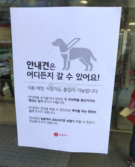 온라인 커뮤니티 캡처.