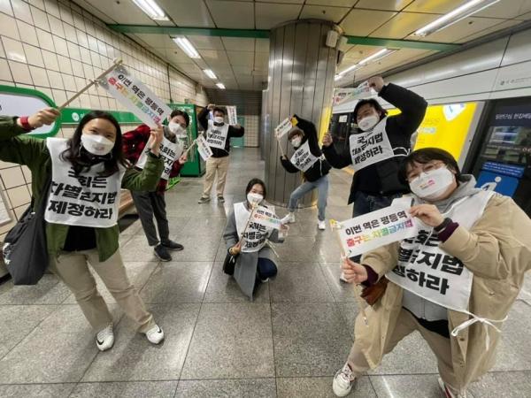 차별금지법제정연대가 '지하철 행동'을 벌이고 있는 모습이다. ⓒ차별금지법제정연대 페이스북 페이지