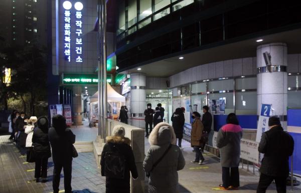 17일 오후 시민들이 서울 동작구 보건소에 마련된 선별진료소에서 검사를 받기 위해 대기하고 있다. ⓒ동작구 보건소